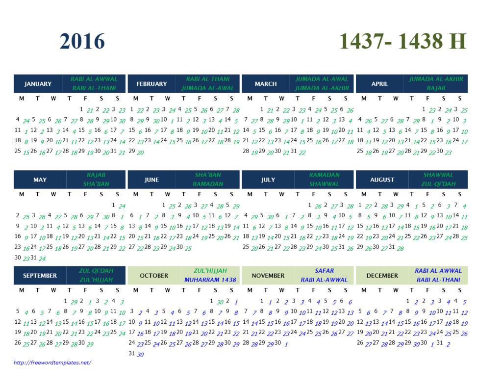 2016 Islamic Calendar Template