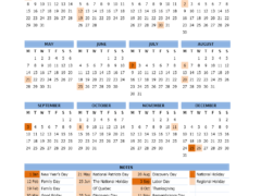 2018 Canada Calendar with Public Holidays
