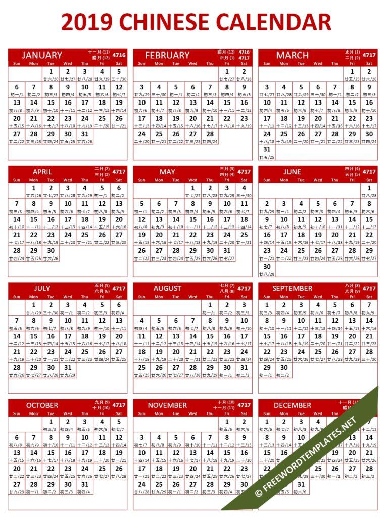 2019 chinese calendar template